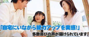 siryoku3.jpg